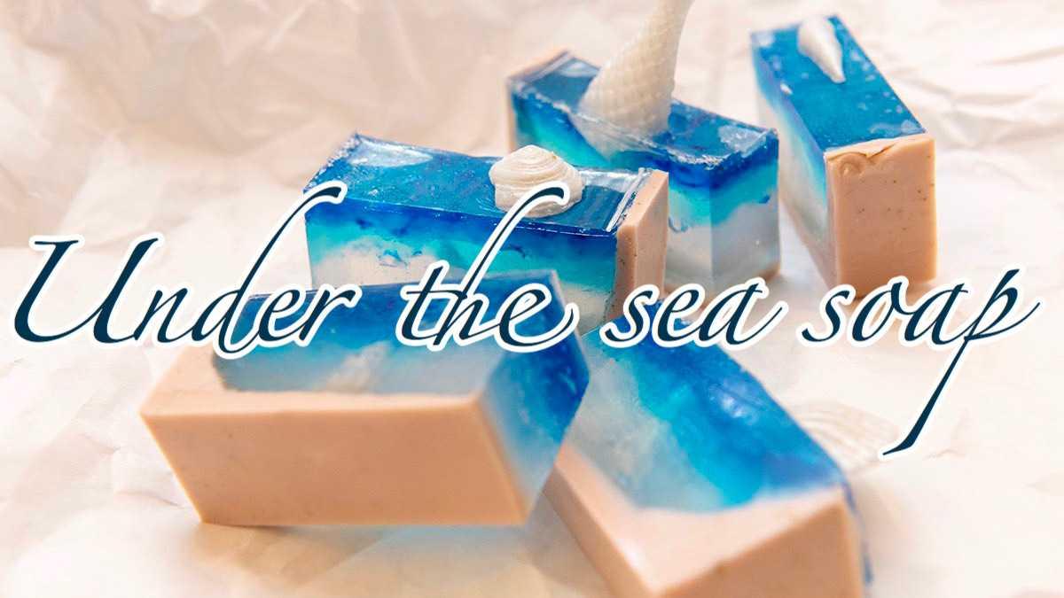 Under the sea soap  アンダーザシーソープ English  日本語