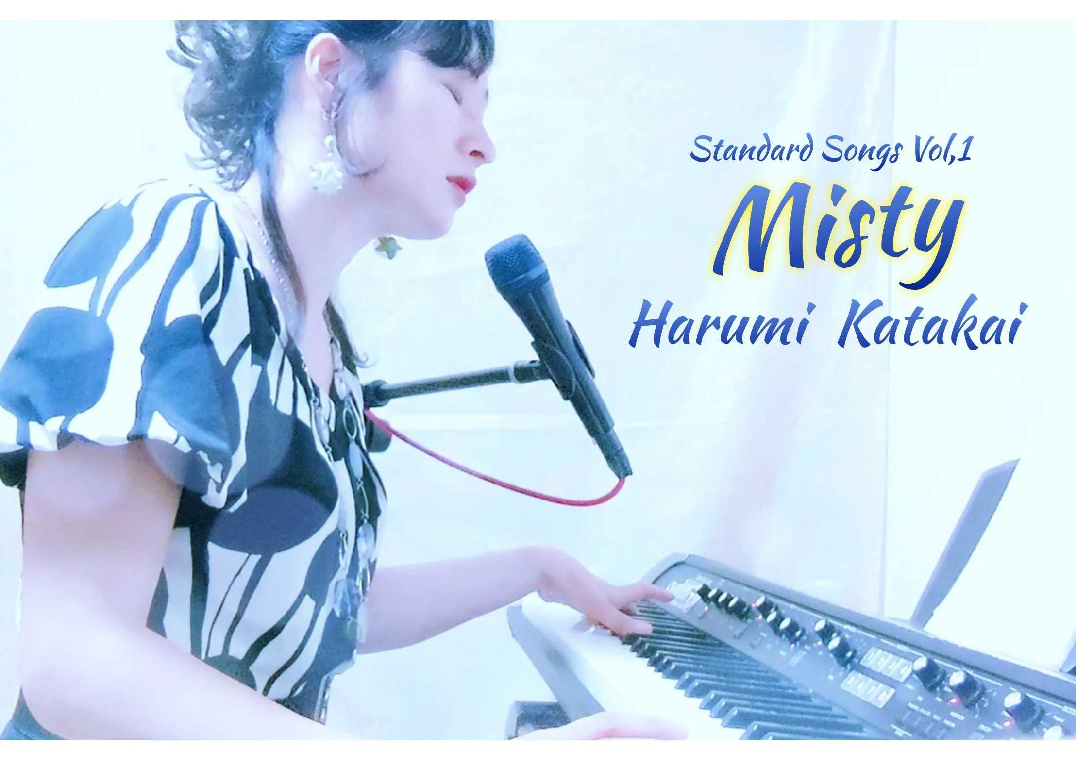 Misty - Harumi Katakai