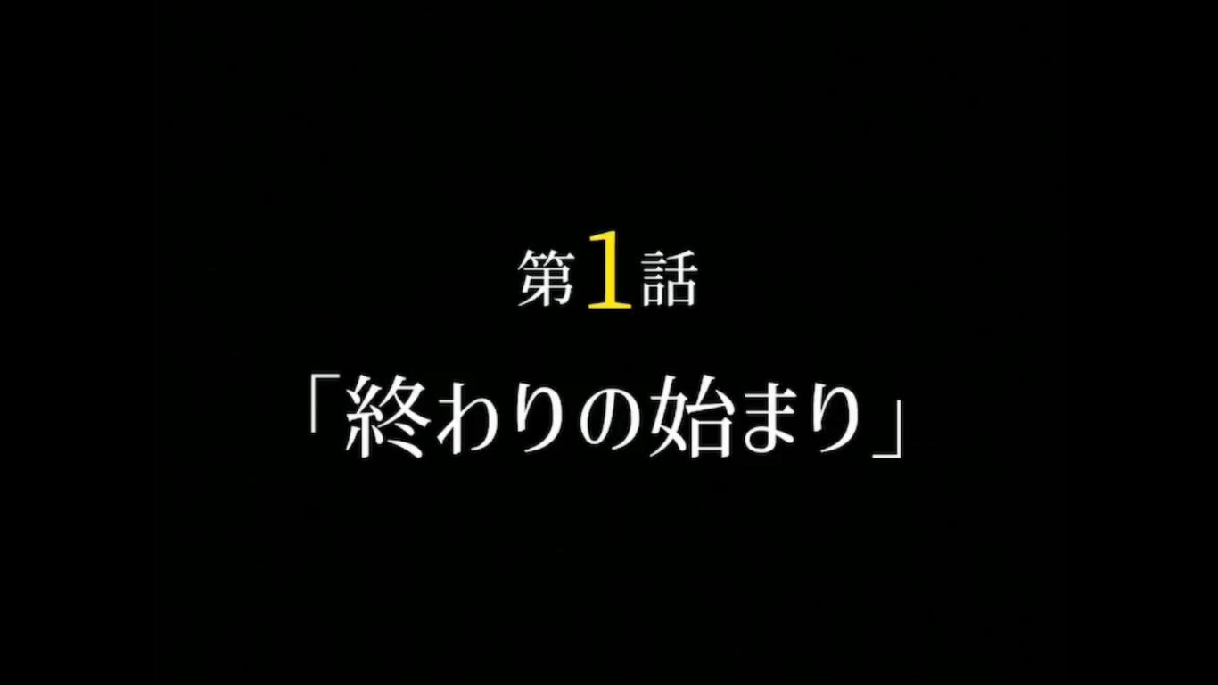 【上田操×田名瀬偉年】7 Days contact 「兄妹」編 <第1話> 『終わりの始まり』