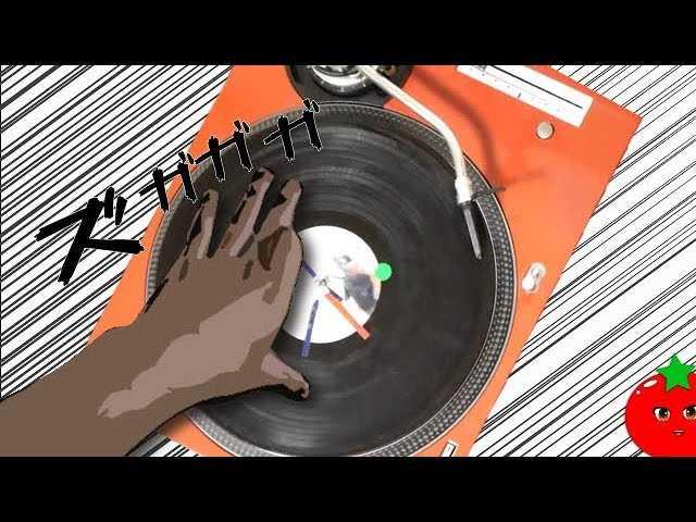 ワンハンドハイドロプレーンのやり方(帰りのみ)【DJ講座】