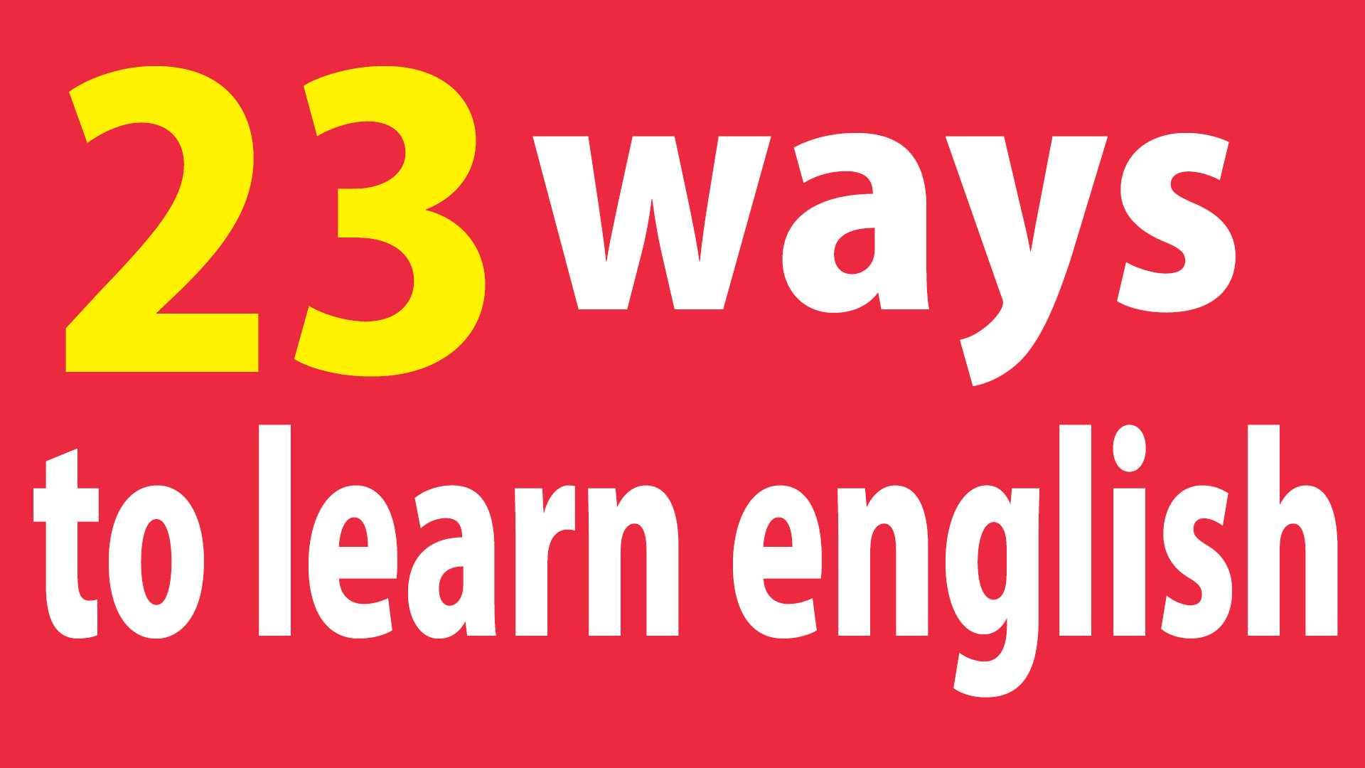 【英語のみ】23 ways to learn English